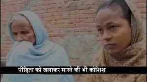 News video: A husband gave three divorce because of his wife's black colour in Rampur of UP