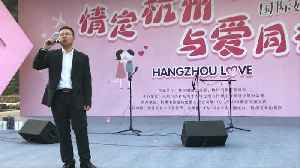 News video: Communist Youth League hopes millions of young Chinese find love