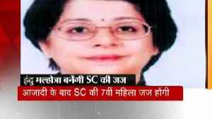 Indu Malhotra will be seventh woman judge since Independence in SC directly from Bar [Video]