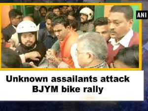 News video: Unknown assailants attack BJYM bike rally