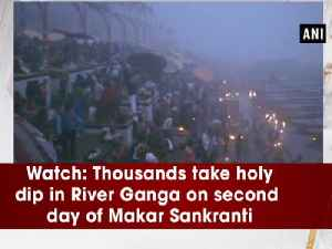 News video: Watch: Thousands take holy dip in River Ganga on second day of Makar Sankranti