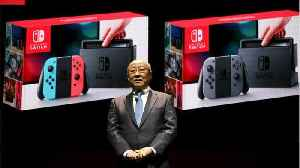 News video: Nintendo: This Year Is Crucial For The Switch
