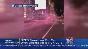 News video: NYPD Searching For Car WIth License Plate HVX-2215