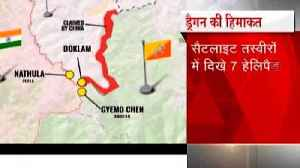 According to information of satellite pictures, China occupied north region of Doklam [Video]