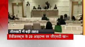News video: GST completely removed on 29 items of handcraft at GST Council meeting