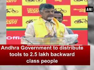 News video: Andhra Government to distribute tools to 2.5 lakh backward class people