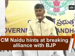 News video: CM Naidu hints at breaking alliance with BJP