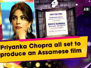 News video: Priyanka Chopra all set to produce an Assamese film