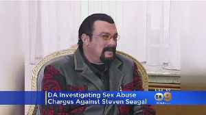 News video: LA District Attorney Looking Into Sexual Assault Claim Against Steven Seagal