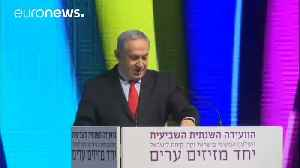 News video: Israel's Prime Minister Benjamin Netanyahu ridicules corruption allegations against him
