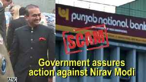 News video: PNB scam: Congress accuses Govt of inaction despite alert, Government assures action