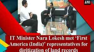 News video: IT Minister Nara Lokesh met 'First America (India)' representatives for digitization of land records