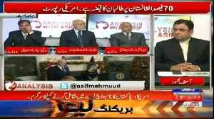 News video: Analysis With Asif - 16th February 2018