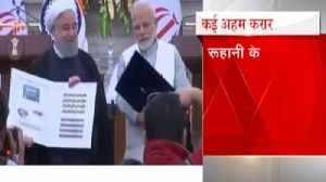 News video: Between India and Iran sign 9 key agreements to bolster trade