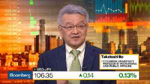 News video: Columbia Professor Ito Says Conditions Warrant No Further BOJ Easing