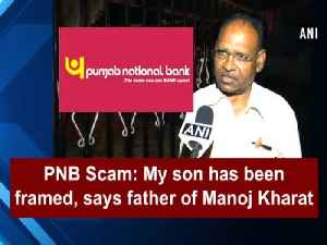 News video: PNB Scam: My son has been framed, says father of Manoj Kharat