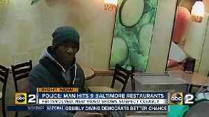 News video: Police looking for man who robbed at least 9 Baltimore restaurants