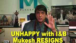 News video: UNHAPPY with I&B Ministry, Mukesh Khanna RESIGNS from children film society