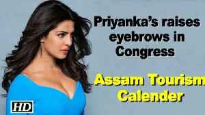 News video: Priyanka's FROCK raises eyebrows in Congress | Assam Tourism Calender