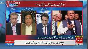 News video: Is Faislay Kay Bad Logon Kay Dilon Main Nawaz Sharif Kay Hawalay Say Mohabbat Main Izafa Hogaya Hai -Hanif Abbasi
