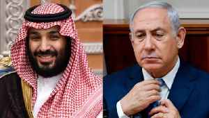 News video: Saudi Arabia's Unholy Alliance with Israel