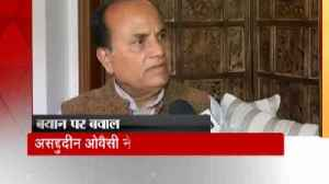 News video: Meem Afzal spoke on the statement of army chief Bipin Rawat