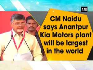 News video: CM Naidu says Anantpur Kia Motors plant will be largest in the world