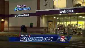 News video: Man arrested allegedly linked to brazen crime spree