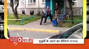 News video: Viral Video @ Social Media: Fight of two elderly on the roed
