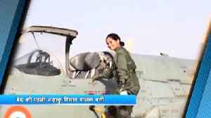 News video: Avni Chaturvedi, the first woman fighter pilot of Indian Air Force