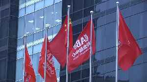 News video: China seizes control of Anbang, chairman prosecuted