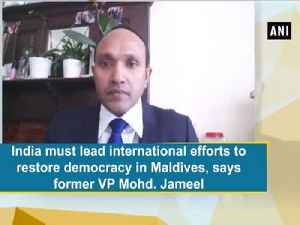 News video: India must lead international efforts to restore democracy in Maldives, says former VP