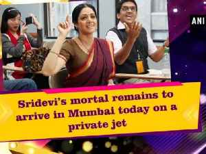 News video: Sridevi's mortal remains to arrive in Mumbai today on a private jet