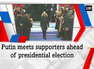 News video: Putin meets supporters ahead of presidential election
