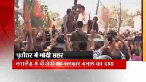 News video: BJP's big victory in North-East Assembly elections