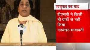 News video: 'Support to Samajwadi Party to defeat BJP in only by-election in UP'-Mayawati