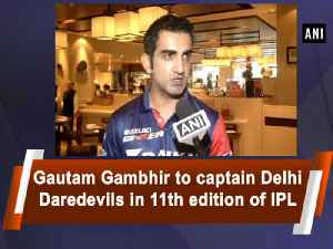 News video: Gautam Gambhir to captain Delhi Daredevils in 11th edition of IPL