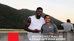 News video: Meeting Bolt Was Like A Dream Says Nisar Ahmed