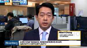 News video: Why Amcham Is Optimistic About Taiwan's Growth