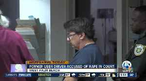 News video: State wants to keep victim's alleged background out of trial for accused Uber driver