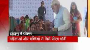 News video: PM Modi met women and daughters on International Women's Day in Rajasthan