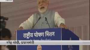 News video: PM Modi said on the occasion of International Women's Day in Rajasthan