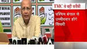 News video: Abhishek Manu Singhvi will contest of Rajya Sabha seat from West Bengal