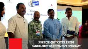News video: Former Cricketers Bedi, Jadeja Refuse Comment On Shami