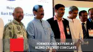 News video: Former Cricketers At Blind Cricket Conclave