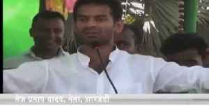 News video: Tej Pratap Yadav gave a statement over Ram temple