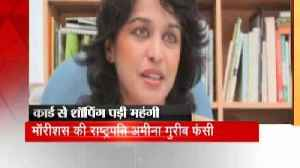 News video: Mauritius President Ameenah Gurib Fakim will resign due to shopping dispute by credit card