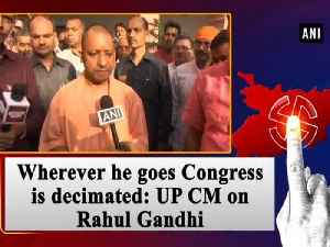 News video: Wherever he goes Congress is decimated: UP CM on Rahul Gandhi