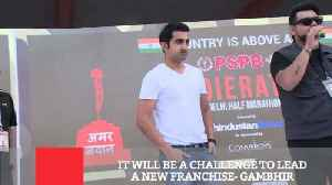 News video: It Will Be A Challenge To Lead A New Franchise- Gambhir