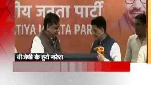 News video: Senior Samajwadi Party leader Naresh Agarwal joined the BJP